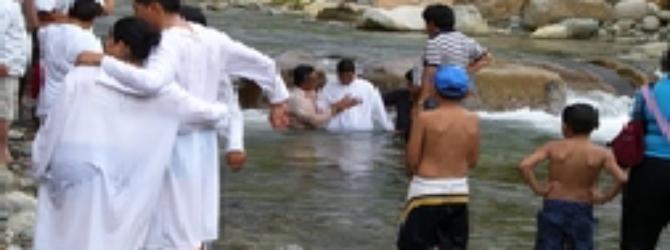 Macas, Ecuador Baptism Celebration