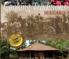 Cooking Traditions of Bulgaria (Second Edition)