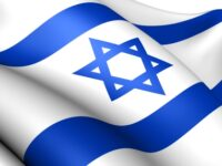 PRAYER AND ACTION FOR PEACE IN ISRAEL AND PALESTINE