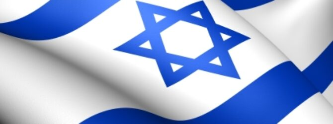 Throwing Israel Under the Bus