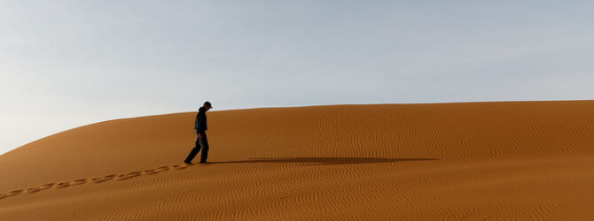 12 Benefits from Walking in the Desert for 40 Years