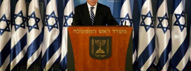 Israel Warns of Military Expansion of #IronDome