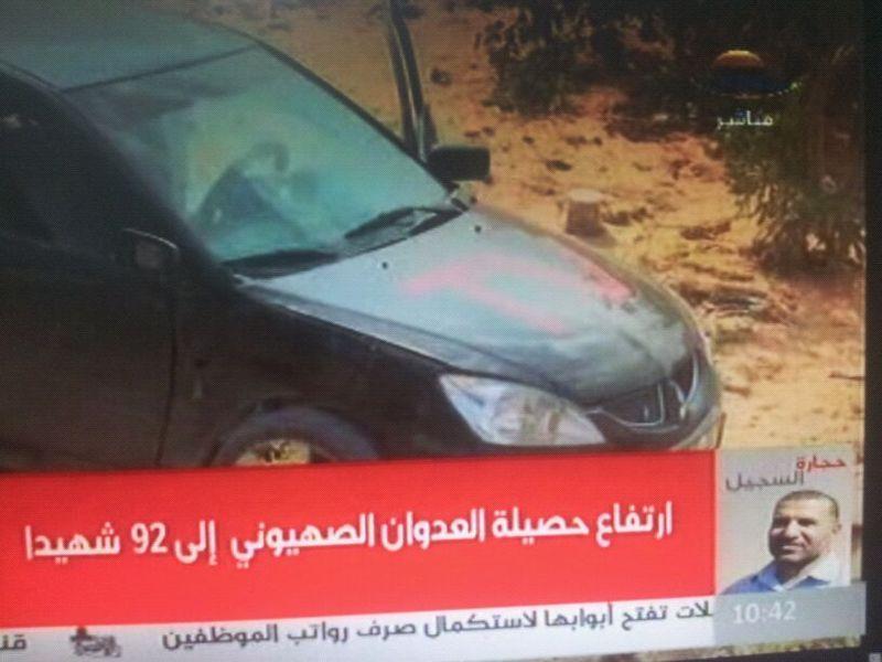 Senior Hamas Operative Disguised as Journalist