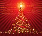 Merry Christmas #ourCOG