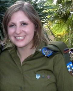 2nd Lt. Nira Lee