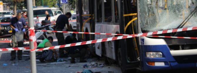 ISA: Terror Cell Responsible for Tel-Aviv Bus Bombing Arrested
