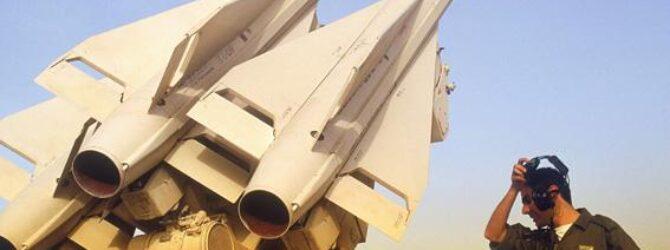 Israeli Air Defense: A Short History