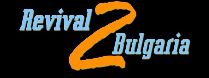 Revival BULGARIA 2004