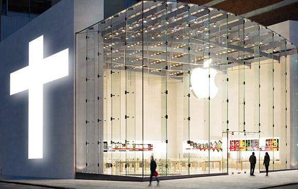 apple-store-worship_1306022020[1]