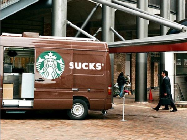 Starbucks-Sucks[1]