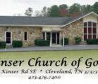 Kinser Church of God: PRAYING for REVIVAL