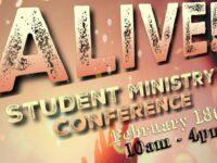 ohCOG: ALIVE Student Ministry Conference