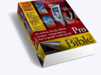 ProBible Project Release