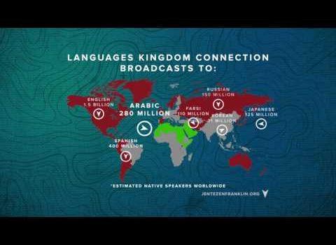 April Commercial – Kingdom Connection