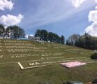 World largest display of the Ten Commandments in the Fields of the Wood at Prayer Mountain in Murphy, NC