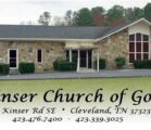 Easter Egg Hunt/Derby Car Race and Easter Service at Kinser Church of God