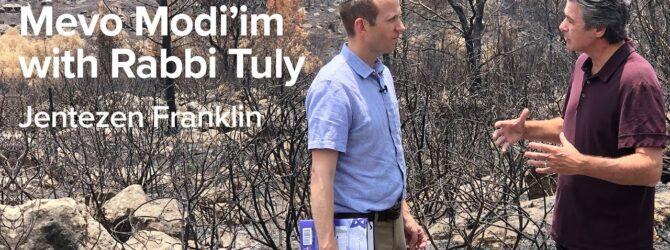 Special from Mevo Modi'im with Rabbi Tuly | Jentezen Franklin