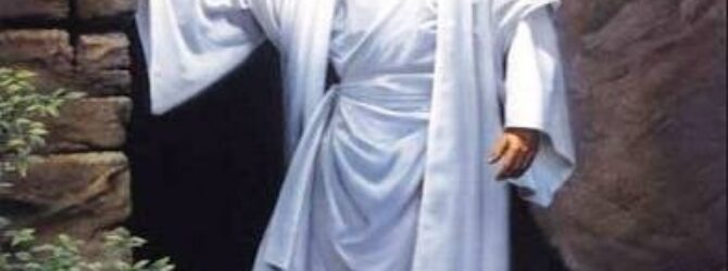 † RESURRECTION OF JESUS CHRIST PROVEN IN SCIENCE.