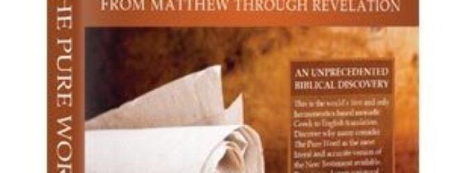 An unprecedented New Testament translation that reveals new depths of…