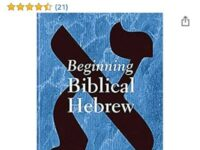 I just ordered this textbook to start learning Biblical Hebrew…