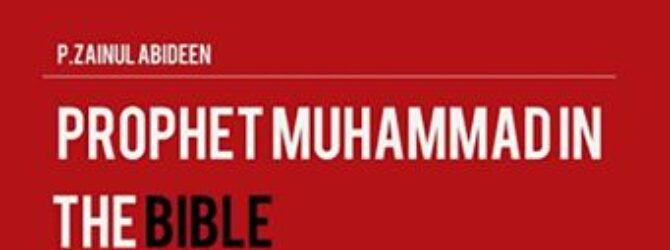 Are there prophecies about Mohammed in the Bible?