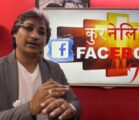 DAY-5 कुरनेलियुस FACEBOOK TALK HOW TO READ BIBLE IN CONTEXT…