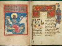 The Armenian Version of the Bible designated by (arm) dates…