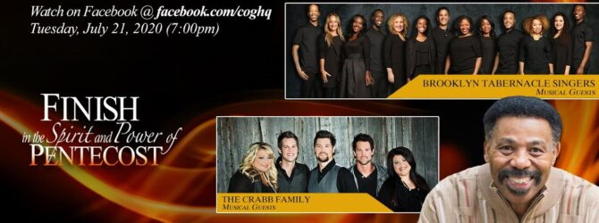 Encores of Praise I Tuesday, July 21