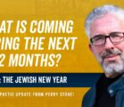 5781: The Jewish New Year