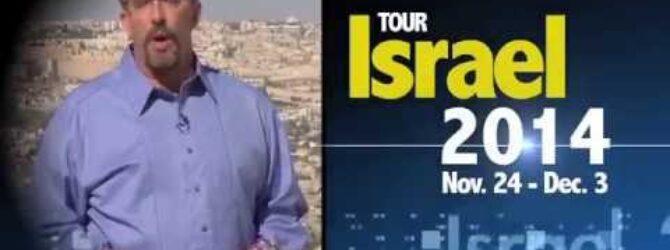 2014 Israel Tour