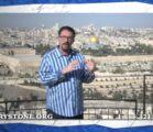 2017 Israel Trip