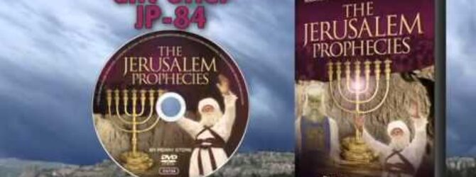 Biblical Evidence for a Pre-Tribulation Catching Away – PART 3