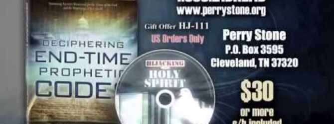HJ-111 Deciphering End Time Prophetic Code / Hijacking the Holy Spirit Package