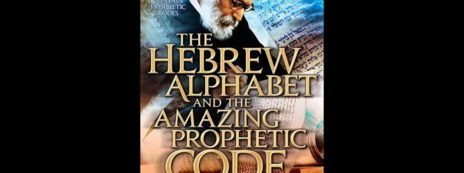 Perry Stone – The Hebrew Alphabet  and the Amazing Prophetic Code