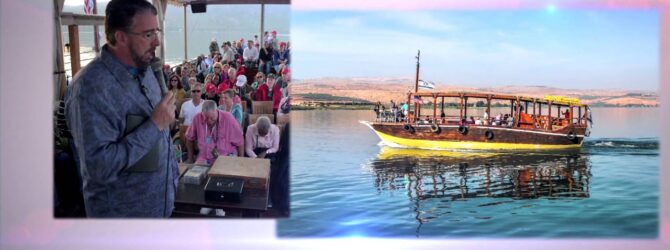 Perry Stone's 2015 Israel Tour