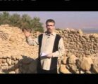 The Didache and the Messianic Banquet – PART 1