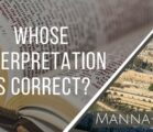 Whose Interpretation Is Correct? Episode | 911