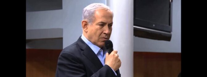 Prime Minister Netanyahu Sends an Important Message to the World