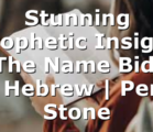 Stunning Prophetic Insight – The Name Biden In Hebrew | Perry Stone