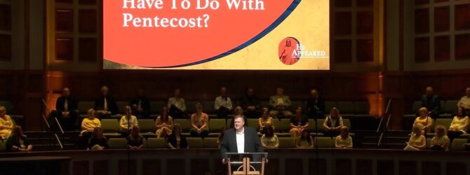 What Does Love Have to Do With Pentecost?