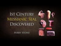 First Century Messianic Seal Discovered | Perry Stone